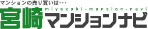 宮崎マンションナビ